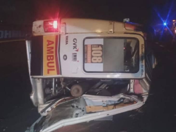 एक्सप्रेस-वे पर अनियंत्रित होकर पलटी एम्बुलेंस; ईएमटी की मौत, ड्राइवर की हालत गम्भीर|कन्नौज,Kannauj - Dainik Bhaskar
