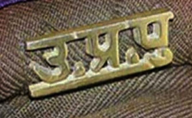 मुख्यालय के आदेश पर आनन फानन में हटाया, एक ही विधानसभा में बिता चुके थे तीन साल से ज्यादा समय अलीगढ़,Aligarh - Dainik Bhaskar