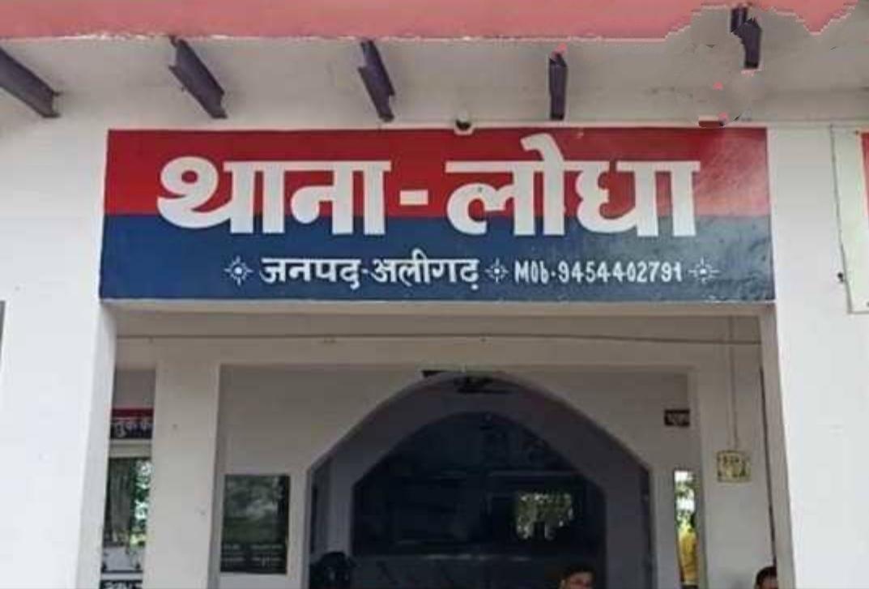 अलीगढ़ में प्रधानमंत्री की जनसभा के दौरान लोधा पुलिस ने पकड़ा था संदिग्ध, शामली का रहने वाला था युवक अलीगढ़,Aligarh - Dainik Bhaskar