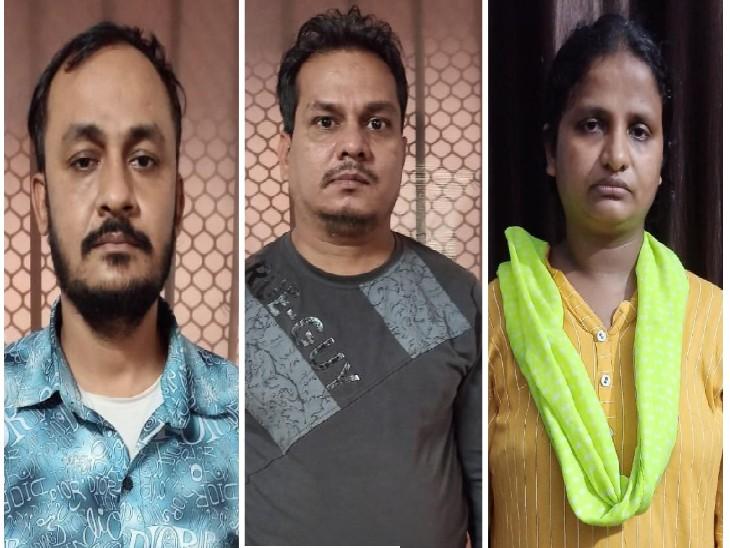 कानपुर में पॉलिस्टर धागा बनाने वाली कंपनी की ई-मेल हैक करके शातिरों ने वारदात को दिया था अंजाम, दिल्ली और मुंबई से पकड़े गए|कानपुर,Kanpur - Dainik Bhaskar