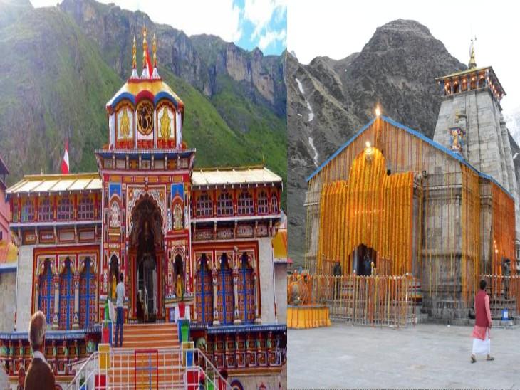 रोज 3000 भक्तों को ही दर्शन; कुंड में स्नान करने पर मनाही, केदारनाथ में 800, बद्रीनाथ में 1200, गंगोत्री में 600 व यमुनोत्री में 400 को अनुमति|देश,National - Dainik Bhaskar