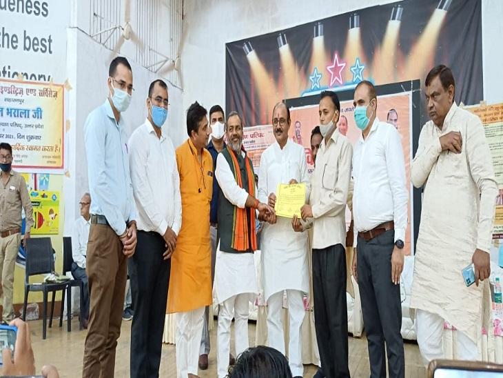 उप श्रम कल्याण परिषद के अध्यक्ष बोले;सेवायोजक अपने वाणिज्य प्रतिष्ठानों का पंजीयन जरूर कराएं सहारनपुर,Saharanpur - Dainik Bhaskar