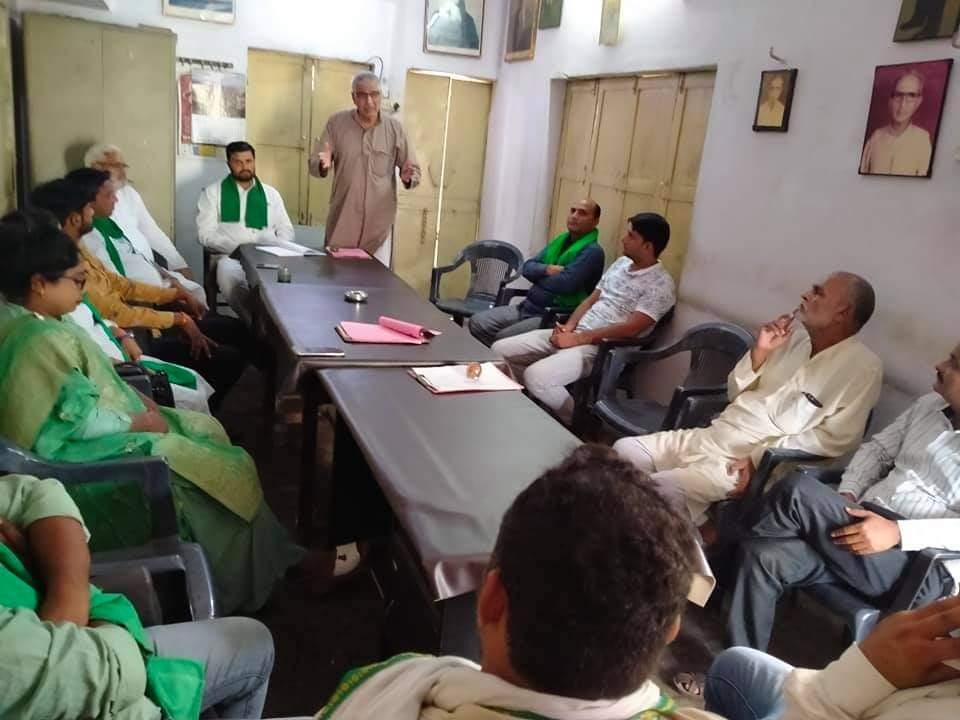 बुलंदशहर में संयुक्त किसान मो� - Dainik Bhaskar