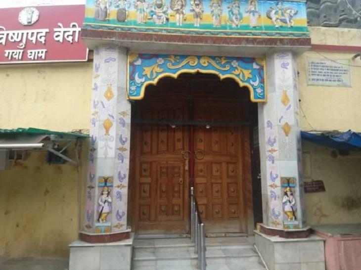 यदि कोई तीर्थयात्री संतुष्ट नहीं है, तो वह सीधे विष्णुपद मंदिर पहुंचे।