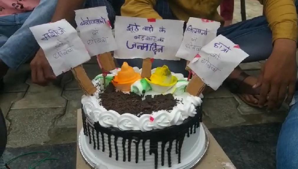 सपा छात्रसभा ने काटा केक