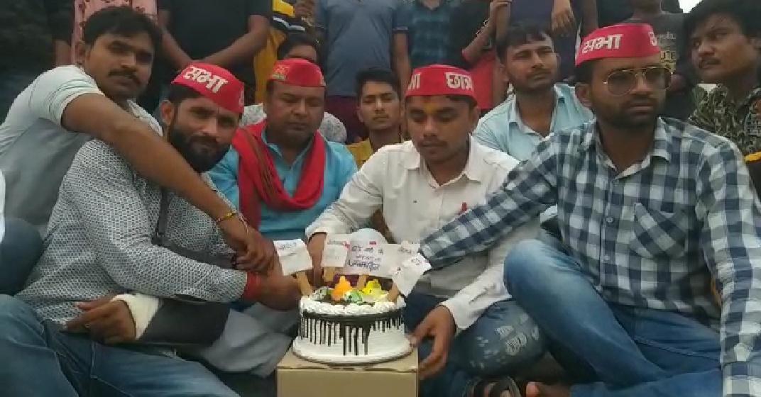 सपा छात्रसभा ने प्रधानमंत्री नरेंद्र मोदी के जन्मदिन पर बेरोजगारी दिवस मनाते हुए केक काटा - Dainik Bhaskar