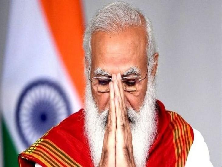 महंत नरेंद्र गिरी ने शतायु होने का दिया आशीर्वाद, बोले -नरेंद्र मोदी देश के युवाओं के लिए प्रेरणा स्रोत|प्रयागराज (इलाहाबाद),Prayagraj (Allahabad) - Dainik Bhaskar