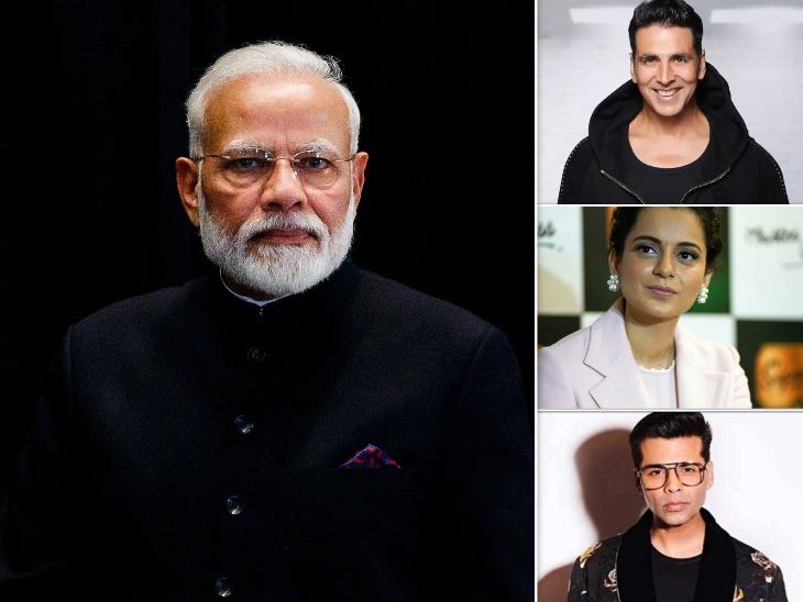 करण जौहर, अक्षय कुमार से लेकर कंगनारनोट तक, बॉलीवुड सेलेब्स ने दी पीएम नरेंद्र मोदी को जन्मदिन पर खास बधाई|बॉलीवुड,Bollywood - Dainik Bhaskar