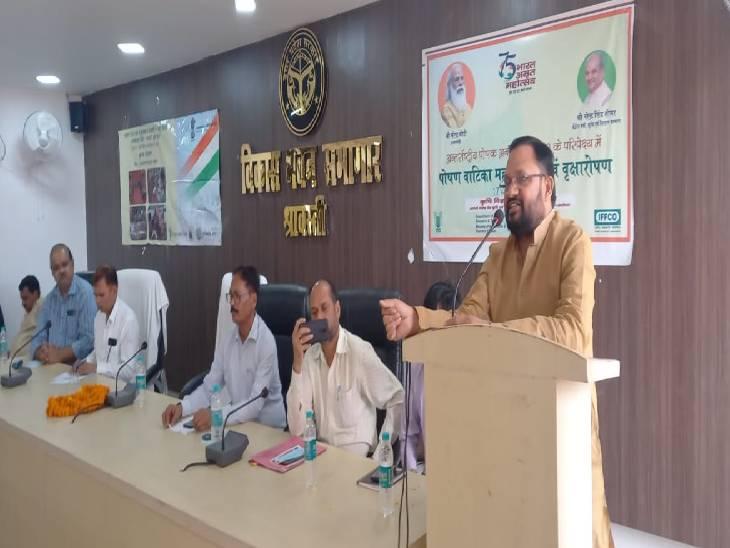 कृषि वैज्ञानिकों ने बताए उन्नत खेती के गुण, भाजपा विधायक ने कहा- गांव का किसान रहेगा खुशहाल तो देश में आएगी खुशहाली श्रावस्ती,Shrawasti - Dainik Bhaskar