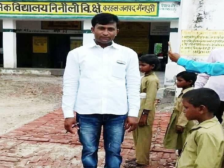 विद्यालय से पढ़ाकर लौट रहा था शिक्षा मित्र, टोल टैक्स के पास वाहन ने मारी बाइक में टक्कर, घटनास्थल पर तोड़ा दम मैनपुरी,Mainpuri - Dainik Bhaskar