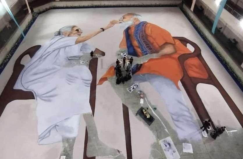 इंदौर की सांस्कृतिक संस्था नमो नमो ने पीएम मोदी की मां के साथ उनकी 7100 स्क्वायर फीट की रंगोली बनाई।