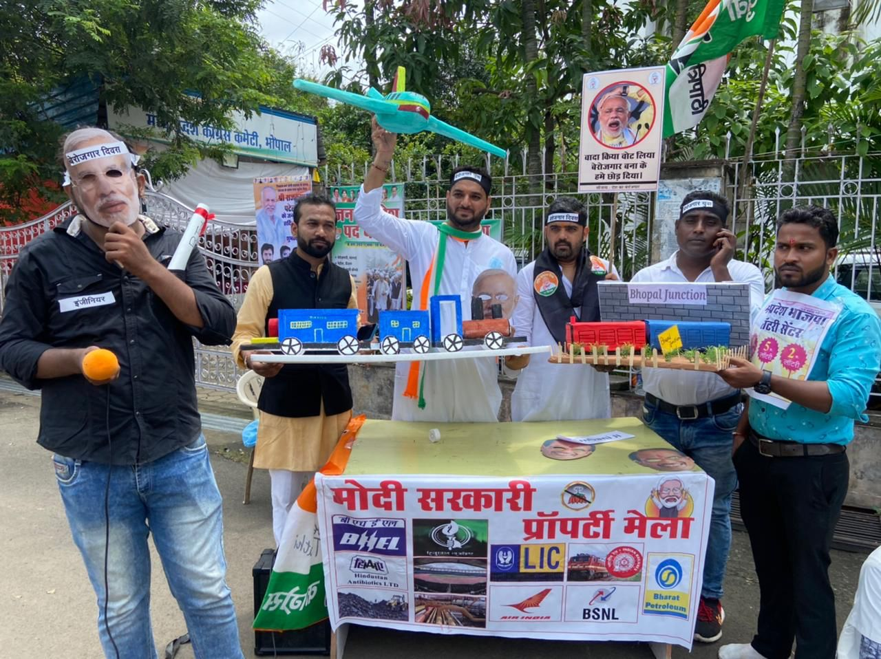 भोपाल में पकोड़े तले और चाय बनाकर मांगा रोजगार; बोले- ये पढ़े-लिखे बेरोजगारों वाली चाय है|भोपाल,Bhopal - Dainik Bhaskar
