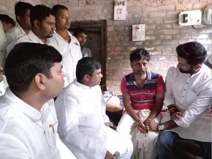 घरवालों से चिराग पासवान ने बातचीत की और हर संभव सहयोग करने का आश्वासन भी दिया।