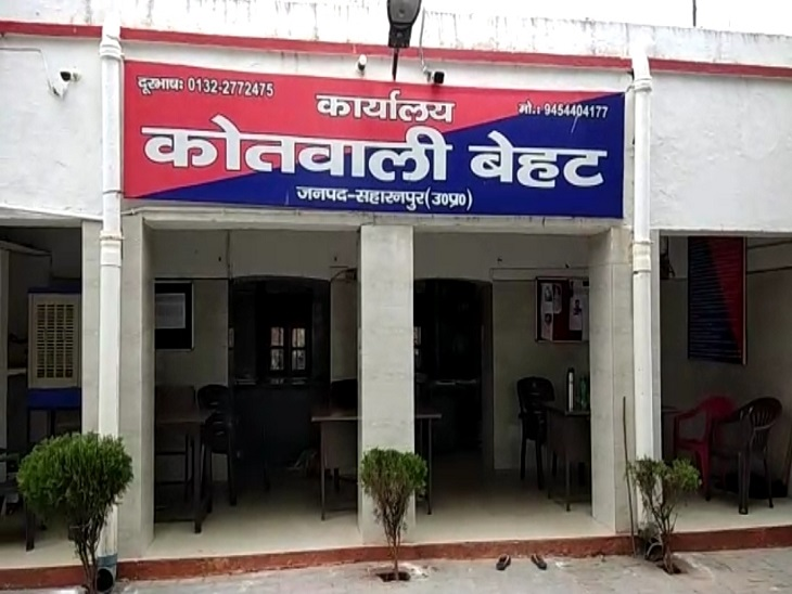 सहारनपुर में बच्चों से मिलने महिला पहुंची ससुराल, रोकने पर किया हंगामा, भीड़ को भगाने के लिए पुलिस ने भांजी लाठियां|सहारनपुर,Saharanpur - Dainik Bhaskar