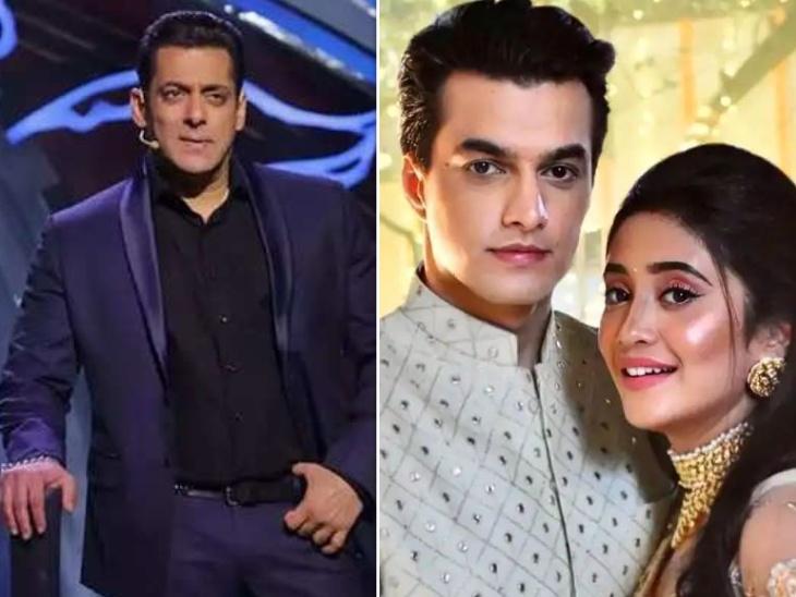 मोहसिन खान और शिवांगी जोशी को बिग बॉस में जाने के लिए ऑफर हुए 4 करोड़ रुपए, मेकर्स से जारी है चर्चा टीवी,TV - Dainik Bhaskar