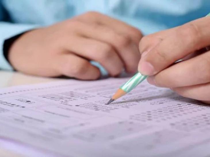 JEE एडवांस से क्लैश होने के कारण इन 5 परीक्षाओं की तारीख बदली, 3 अक्टूबर को होने वाली ये एग्जाम अब 8 अक्टूबर को आयोजित की जाएंगी|करिअर,Career - Dainik Bhaskar