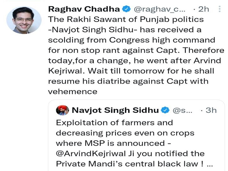 सिद्धू को जवाब में राघव चड्ढा ने यह ट्वीट किया था।