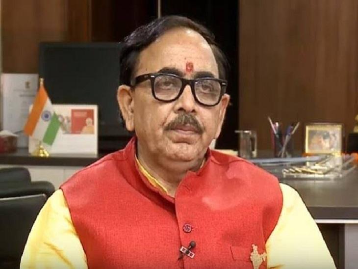 कैप्टन के इस्तीफे पर मंत्री महेंद्र पांडेय वाराणसी में बोले- खत्म हो रही कांग्रेस दरबारी संस्कृति से उबर नहीं पाई, EVM का रोना मतलब BJP की जीत|वाराणसी,Varanasi - Dainik Bhaskar