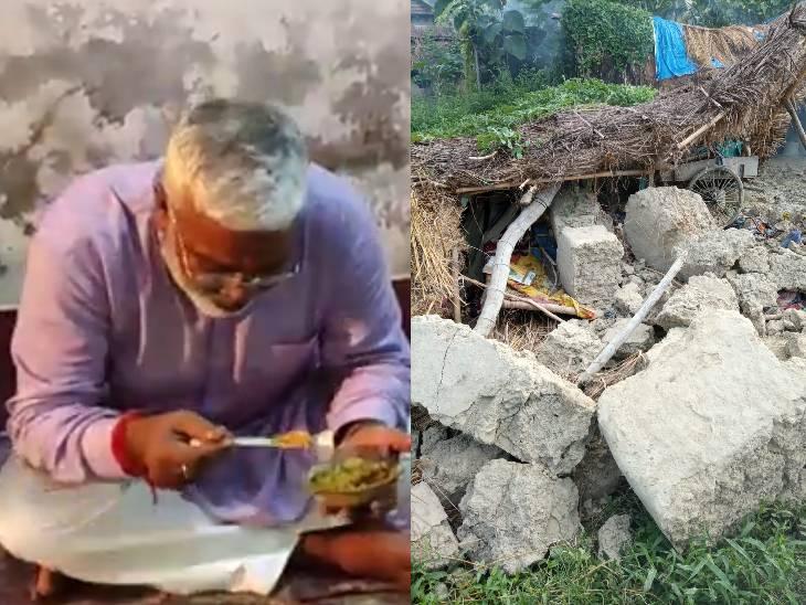 इधर 71 दलितों के साथ भोज करते रहे, उधर छप्पर के नीचे दब गया दलित परिवार; मां की मौत, बेटी घायल|सुलतानपुर,Sultanpur - Dainik Bhaskar