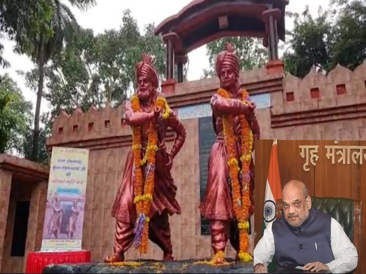 गृहमंत्री राजा शंकरशाह-कुंवर रघुनाथ शाह के 164वें बलिदान दिवस पर पुष्पांजलि अर्पित करने आ रहे हैं जबलपुर।