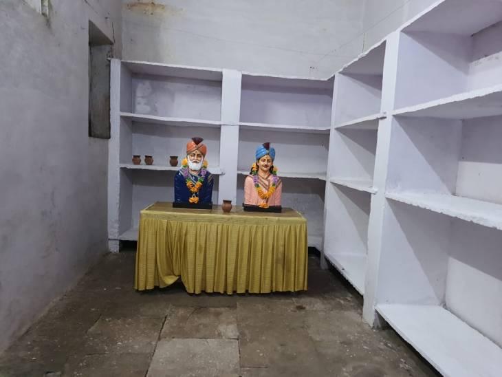 वन विभाग के कार्यालय में चार दिन थे कैद, अब प्रेरणा स्थल है ये क्षेत्र।