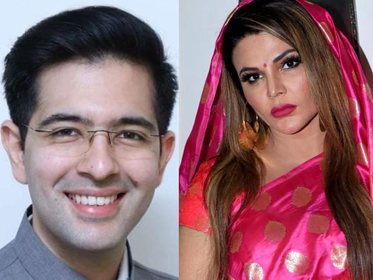 AAP प्रवक्ता राघव चड्ढा ने बयान में लिया राखी सावंत का नाम, एक्ट्रेस के बाद उनके पति रितेश ने भी दी विधायक को चेतावनी|बॉलीवुड,Bollywood - Dainik Bhaskar