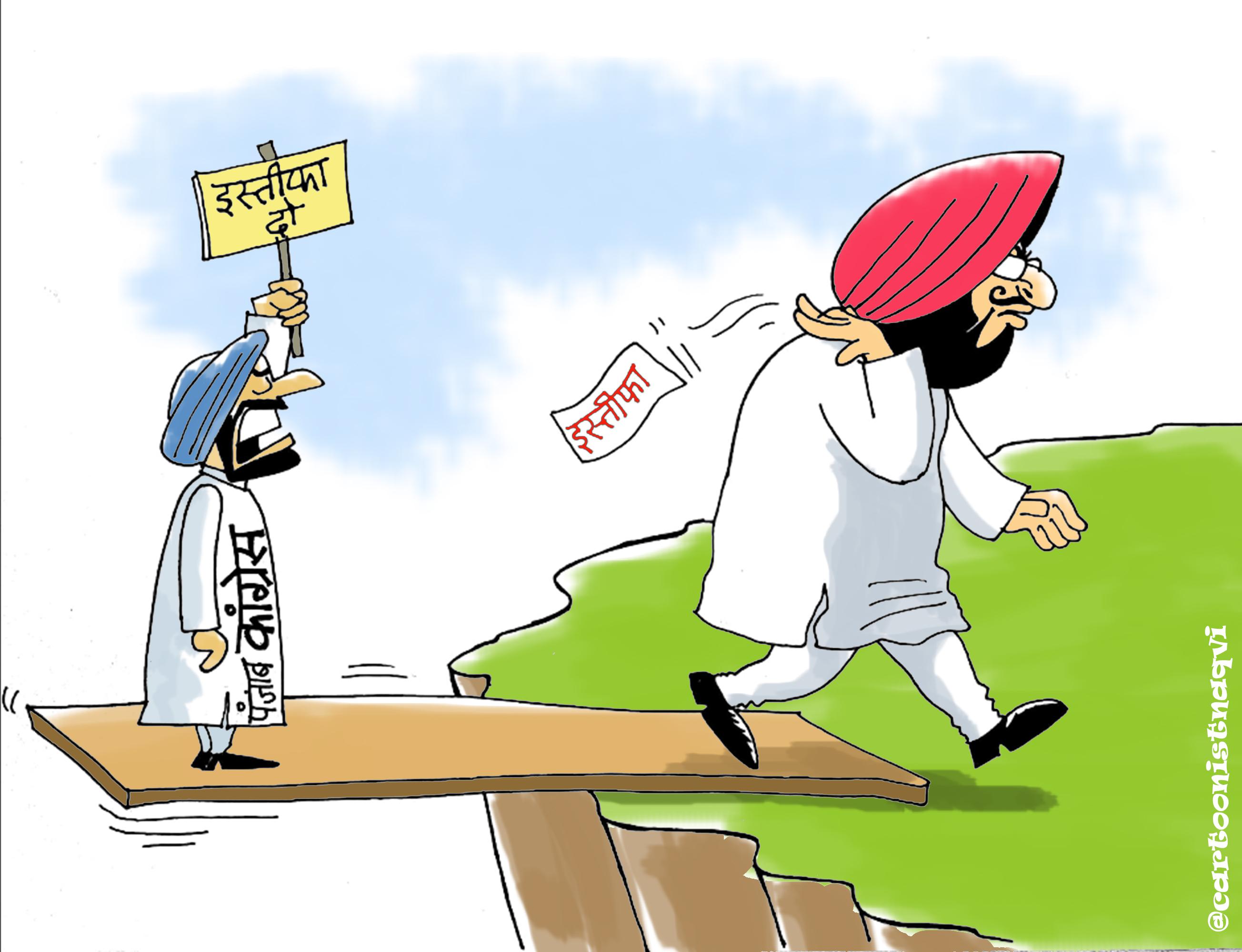 भाजपा ने 5 CM बदल डाले, कुछ नहीं हुआ; पंजाब में ऐसी कोशिश कर रही कांग्रेस के सामने नाक बचाने की चुनौती|देश,National - Dainik Bhaskar