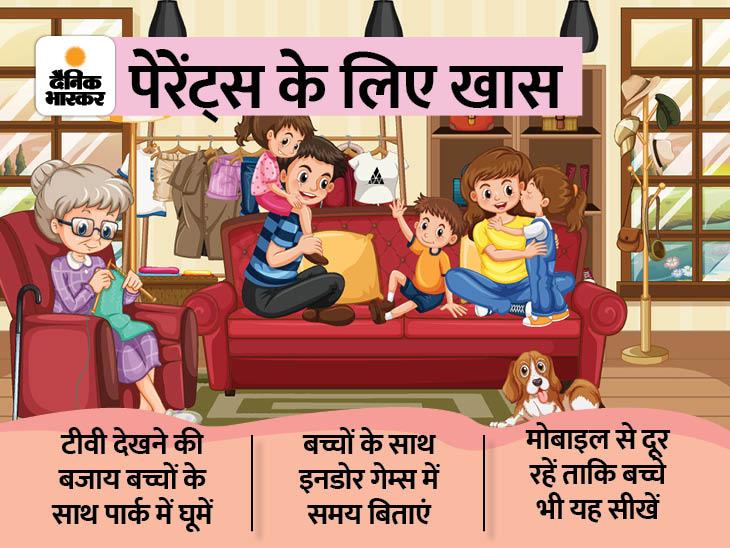 मां की चिंता का चक्कर हो जाएगा रफूचक्कर|हेल्थ एंड फिटनेस,Health & Fitness - Dainik Bhaskar