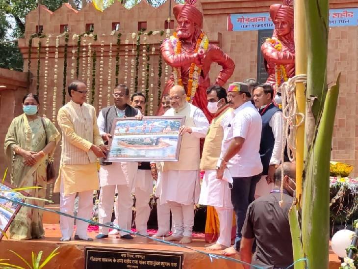 गृह मंत्री अमित शाह को मुख्यमंत्री शिवराज सिंह चौहान ने स्मृति चिन्ह दिया।