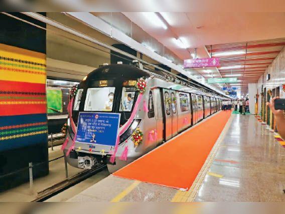 दिल्ली मेट्रो के नजफगढ़-ढासा कॉरिडोर खुलने से पचास गांवों को होगा फायदा|दिल्ली + एनसीआर,Delhi + NCR - Dainik Bhaskar