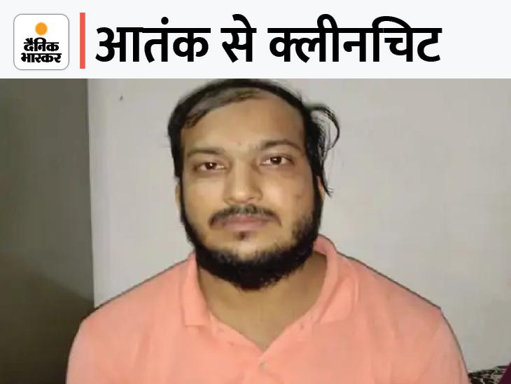 ATS से बोला शाहरुख- जिस बॉक्स में विस्फोटक मिला, वो जीशान ने रखवाया था, 24 घंटे की पूछताछ के बाद छोड़ा प्रयागराज (इलाहाबाद),Prayagraj (Allahabad) - Dainik Bhaskar