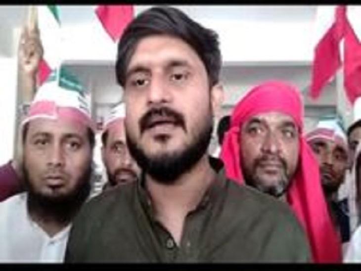 राष्ट्रीय ओलमा कौंसिल के नेताओं व कार्यकर्ताओं ने PM को संबोधित ज्ञापन प्रशासन को सौंपा, न्यायिक जांच की मांग|आजमगढ़,Azamgarh - Dainik Bhaskar