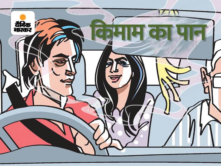 सुबह तो ठीक गुजरती, मगर कभी-कभी शाम को मुझे कार में किमाम की खुशबू महसूस होती|कहानी,Story - Dainik Bhaskar