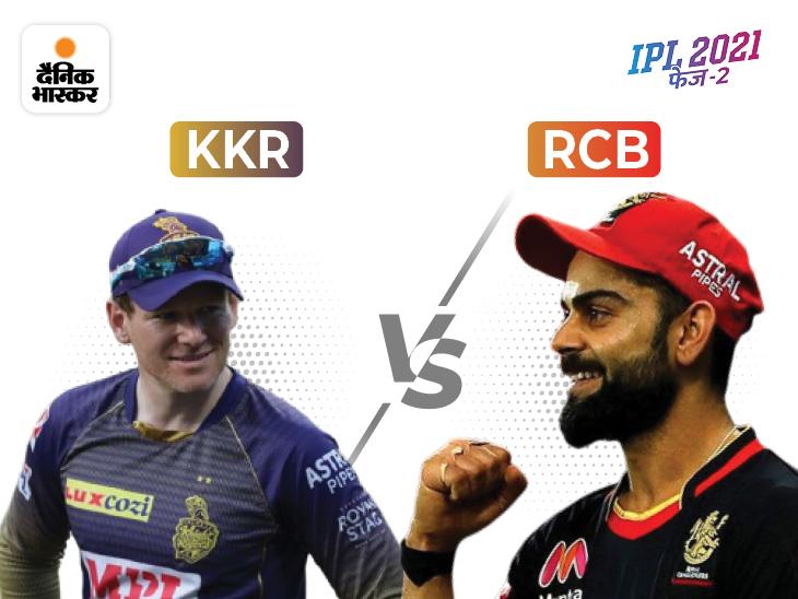 विराट एक टीम के लिए 200 मैच खेलने वाले पहले बल्लेबाज बनेंगे, टी-20 में 10 हजार रन से सिर्फ 71 रन दूर IPL 2021,IPL 2021 - Dainik Bhaskar