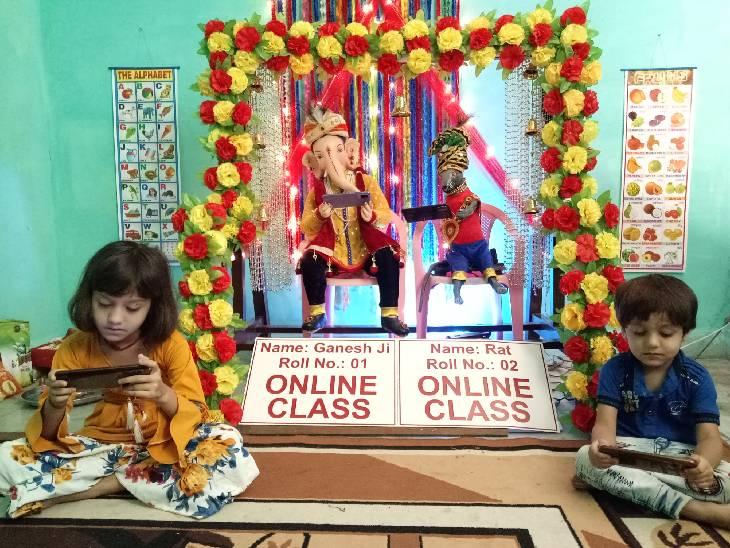 भोपाल में 7 साल की बच्ची ने गणेशजी को रोल नंबर-1 और मूषक को 2 दिया, दोनों को मोबाइल पर पढ़ते दिखाया|भोपाल,Bhopal - Dainik Bhaskar