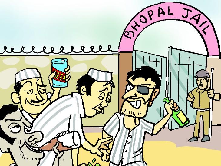 ज्यादातर शराब के नशे में झूमते हुए जेल पहुंचे, दो फरार; करानी पड़ी एफआईआर|भोपाल,Bhopal - Dainik Bhaskar