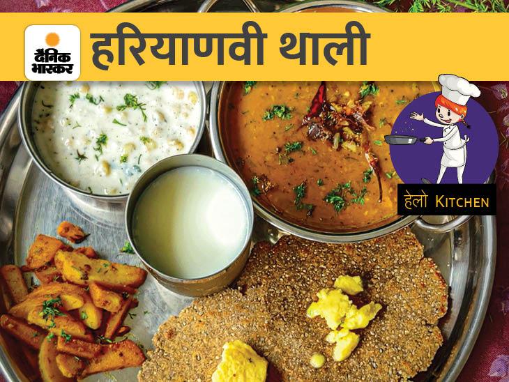 संडे ब्रंच में बनाएं हरियाणवी थाली, छिलके वाला आलू खोया और पालक प्याज बोंडा|फूड,Food - Dainik Bhaskar
