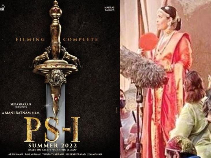 ऐश्वर्या राय की 'पोन्नियिन सेलवन' 2022 में होगी रिलीज, अमेरिका की 'हिंदी यूनिवर्सिटी' ने अनुपम खेर को डॉक्टरेट की मानद उपाधि से किया सम्मानित|बॉलीवुड,Bollywood - Dainik Bhaskar