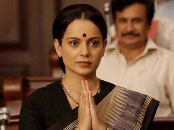 हिमाचल प्रदेश के पूर्व मुख्यमंत्री ने लेटर लिखकर 'थलाइवी' के लिए कंगना रनोट की जमकर तारीफ की, एक्ट्रेस बोलीं-मेरा सबसे बड़ा अवॉर्ड|बॉलीवुड,Bollywood - Dainik Bhaskar