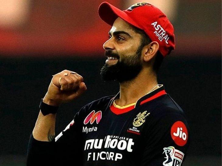 कोहली ने कहा- कप्तान के रूप में यह मेरा आखिरी IPL, टी-20 वर्ल्ड कप के बाद भारतीय टीम की कप्तानी भी छोड़ेंगे|क्रिकेट,Cricket - Dainik Bhaskar