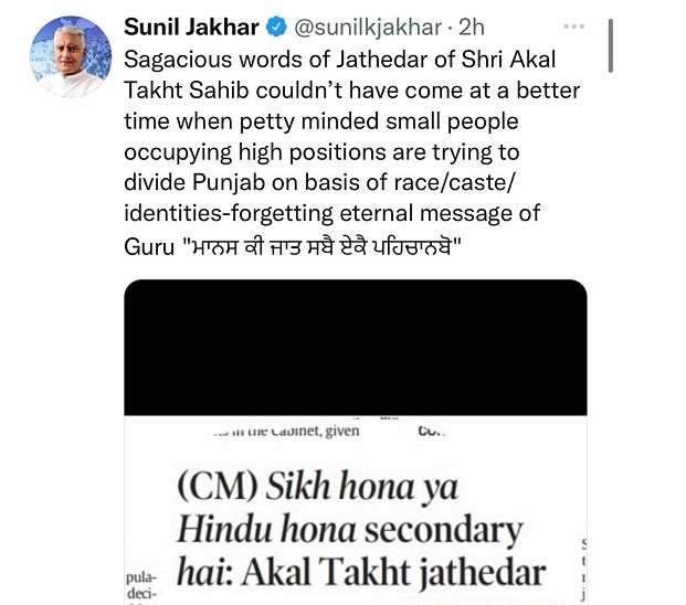 संकीर्ण सोच वाले छोटे लोगों ने हाई पोजिशन पाने के लिए पंजाब को बांटने की कोशिश की; गुरु का संदेश भी भूले|जालंधर,Jalandhar - Dainik Bhaskar