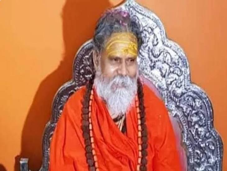 बोले- नरेंद्र गिरि की मौत के पीछे गहरी साजिश की बू, CM योगी कराएं उच्चस्तरीय जांच|वाराणसी,Varanasi - Dainik Bhaskar