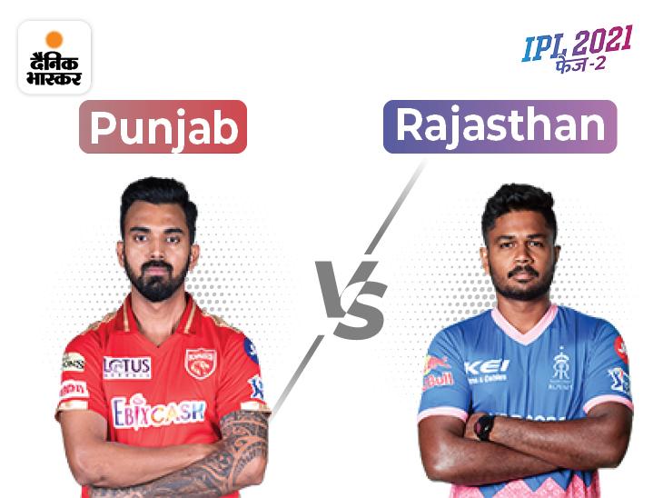 पंजाब ने टॉस जीतकर किया गेंदबाजी का फैसला, आदिल राशिद समेत 3 खिलाड़ियों को मिला IPL डेब्यू का मौका|IPL 2021,IPL 2021 - Dainik Bhaskar