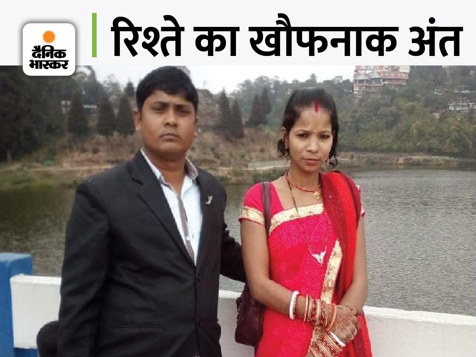 पति की हत्या कर यूरिया, नमक और तेजाब में रखा शव, बदबू न आए इसलिए अगरबत्ती जलाई; गैस बनने से हुआ धमाका|देश,National - Dainik Bhaskar