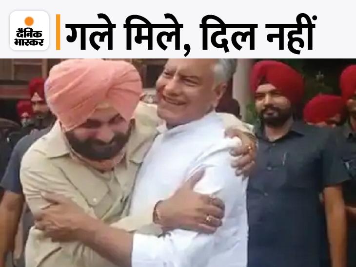 सिद्धू की अगुआई में चुनाव लड़ने के रावत के बयान पर भड़के सुनील जाखड़; बोले- यह CM चन्नी को कमजोर करने की कोशिश जालंधर,Jalandhar - Dainik Bhaskar