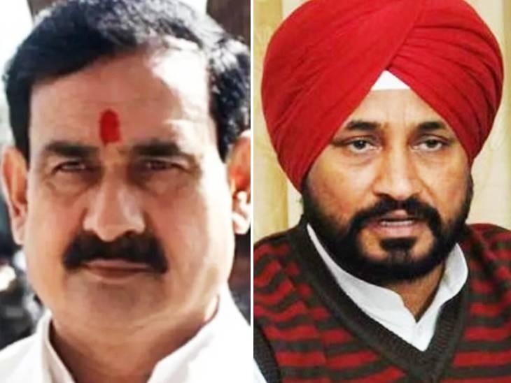 नरोत्तम बोले- चरणजीत सिंह चन्नी पर महिलाओं के गंभीर आरोप हैं; कांग्रेस ने ऐसे नेता को पंजाब का मुख्यमंत्री बनाया जो 'चवन्नी' उछालने में फेमस रहे मध्य प्रदेश,Madhya Pradesh - Dainik Bhaskar