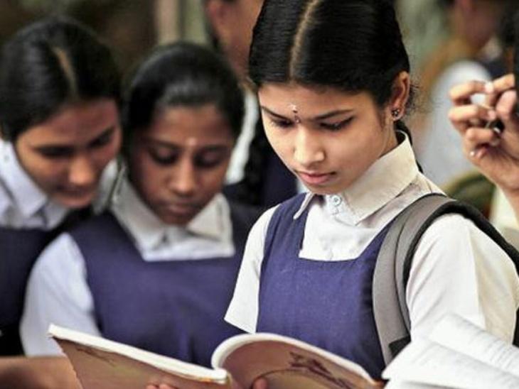 केंद्रीय माध्यमिक शिक्षा बोर्ड ने आज जारी किया दो साल का 'CBSE रीडिंग मिशन' 2021-23, इसका उद्देश्य छात्रों में रीडिंग लिटरेसी को प्रमोट करना है|करिअर,Career - Dainik Bhaskar