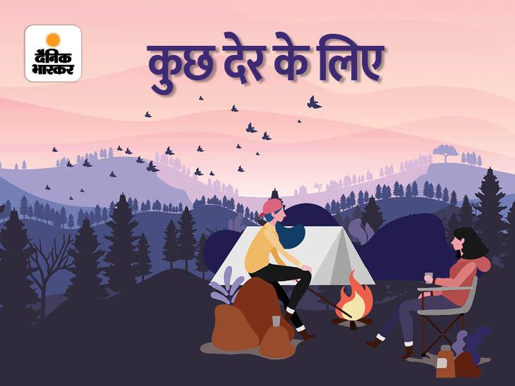 उसका नाम जिन होंठों से निकला था, जो नजरें उसे एकटक देख रही थीं, कुछ है क्या उनमें उसके लिए? कहानी,Story - Dainik Bhaskar