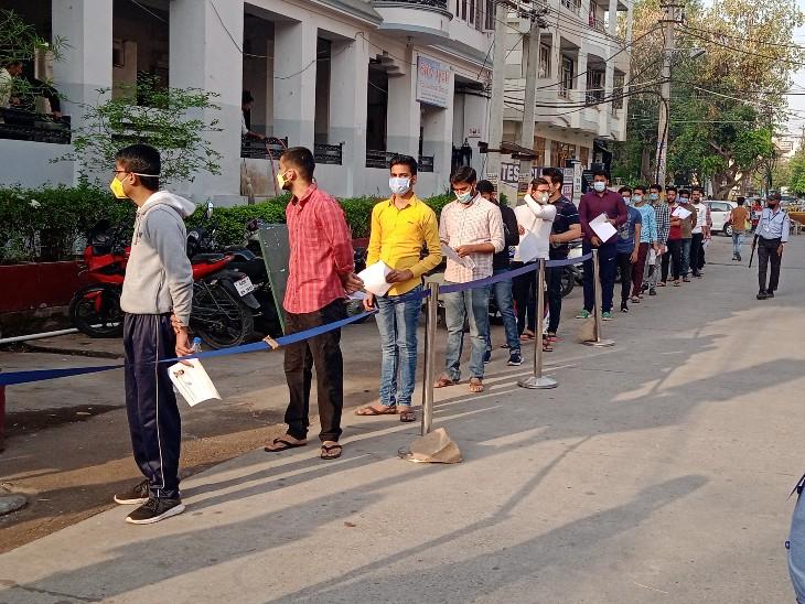 IIT खड़गपुर ने फिर बदला जेईई-एडवांस्ड के ऑनलाइन-रजिस्ट्रेशन का शेड्यूल, अब 21 सितंबर रात तक कर सकेंगे आवेदन कोटा,Kota - Dainik Bhaskar