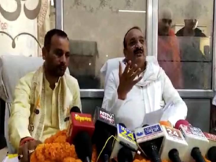 भगवान राम को बताया ब्रह्मांड का नेता, लोहिया-अंबेडकर थे प्रदेश के नेता|सुलतानपुर,Sultanpur - Dainik Bhaskar